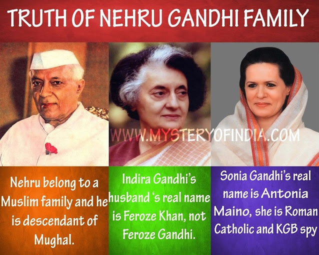 the truth of the nehru family This was one more lie from the family of congenital liars the truth was that circumcision was done for sanjay gandhi truth about nehru / gandhi family.