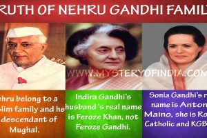 Truth of Nehru Gandhi Family