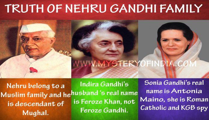 Truth of Nehru Gandhi Family