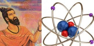 Sage Kanada - Father of Atom Theory