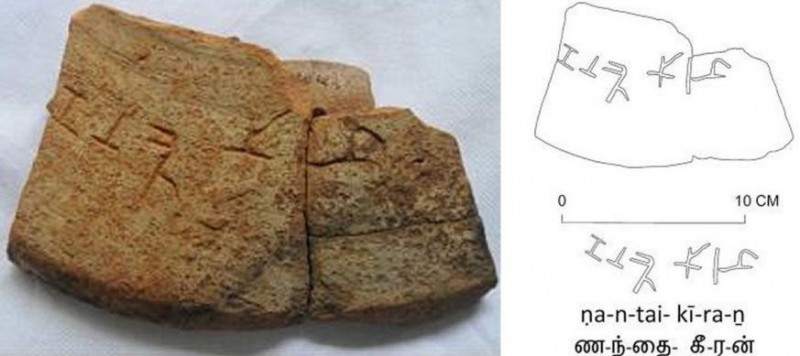 The potsherd found in Oman in 2006.