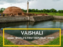 Vaisali -- World's First Republic