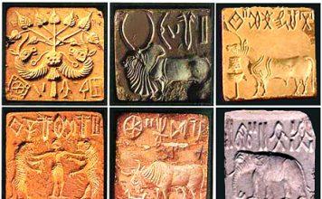 Indus Valley Script