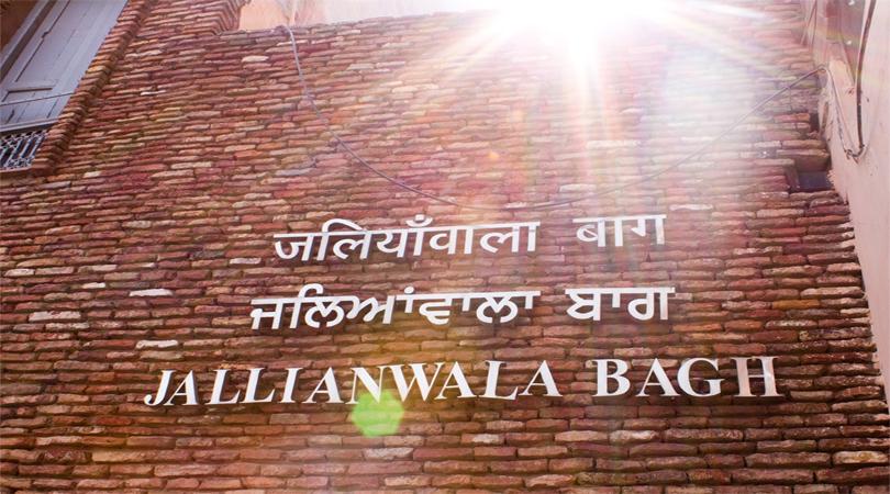jaliwala-bagh-amritsar