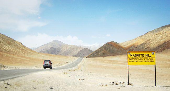 Magnetic Hill of Leh Ladakh