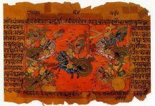 Mahabharat and Veda