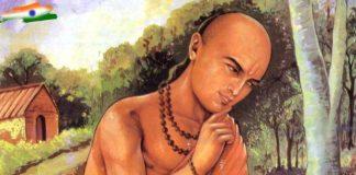 BhaskaraAcharya