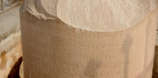 Brahmi script on Ashoka Pillar